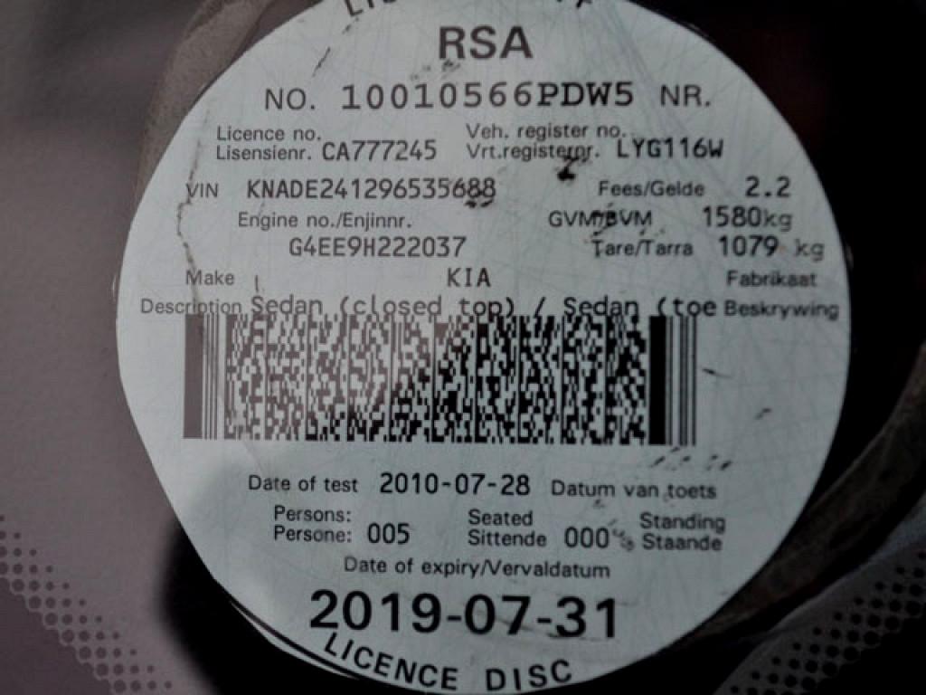 2009 KIA RIO 1.4 HIGH TECH 5DR
